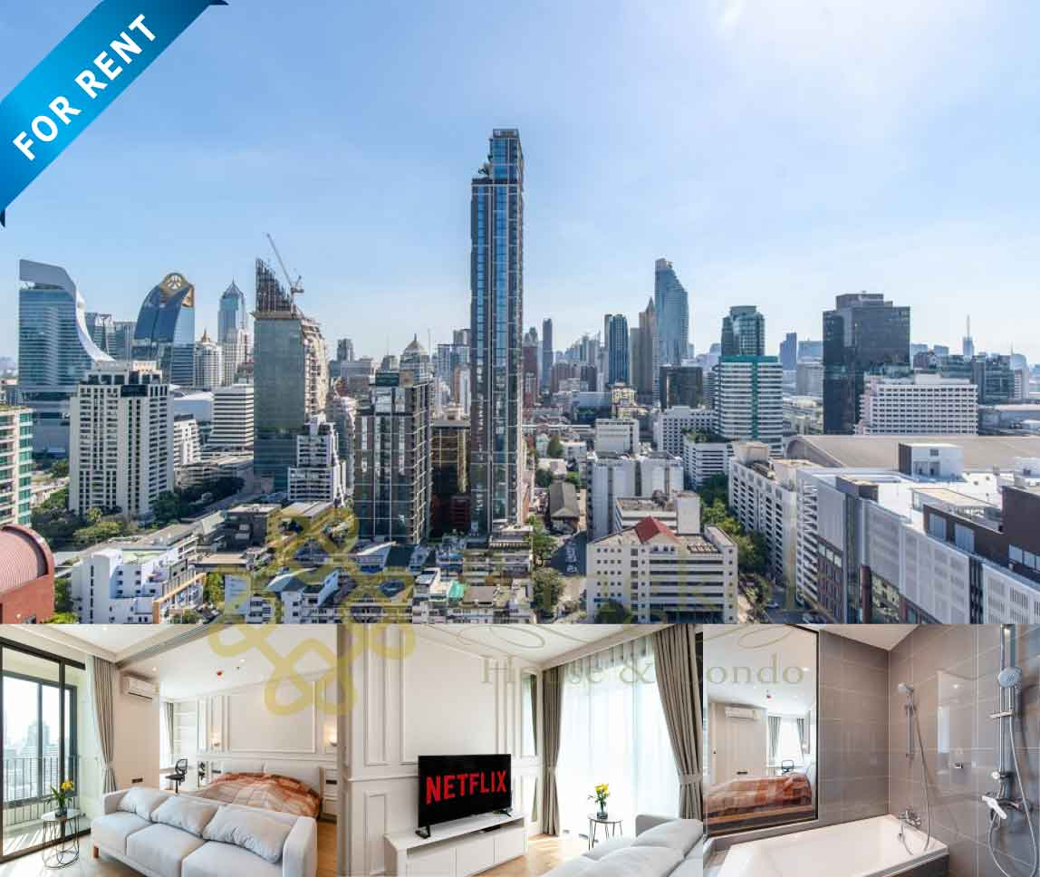 Bangkok Condo Apartment For Rent in Chidlom Sukhumvit Lovely Unblocked View